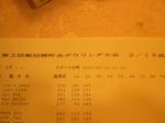 CIMG1861.JPG