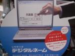 CIMG2265.JPG