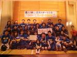 CIMG2354.JPG