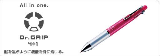 mainBKHDF-1SR.jpg