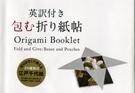 bookimage.jpg