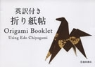 bookimage2.jpg
