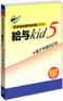 kid5-p.jpg