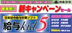 kid5_11.jpg
