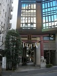 tsukudo.jpg